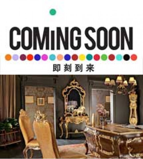 Coming Soon Furniture