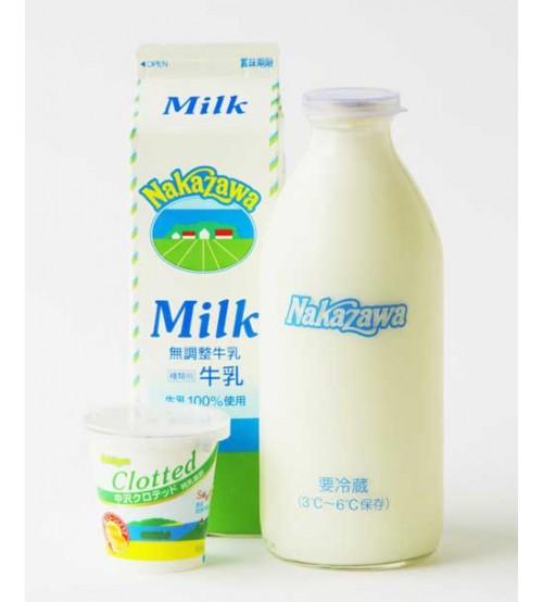 Nakazawa Milk
