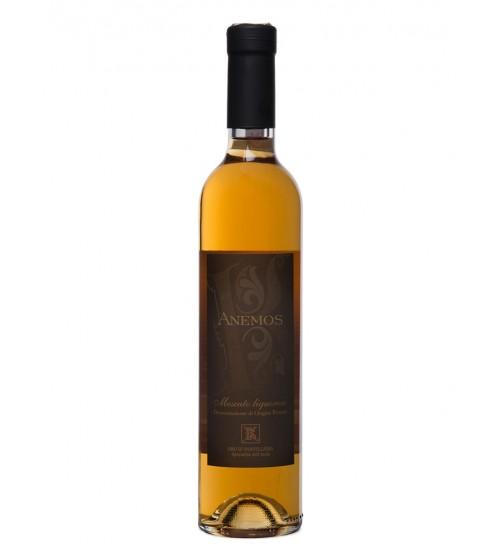 潘泰莱里亚岛的意大利PDO莫斯卡托甜酒 500ML