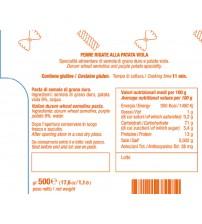紫薯风味意大利面,Penne Rigate- 500g