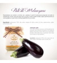 意大利西西里岛纯手工制作茄子涂抹酱  180g