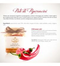 意大利西西里岛纯手工红辣椒涂抹酱   180g