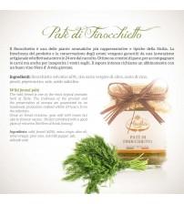 意大利西西里岛纯手工野生茴香涂抹酱  180g
