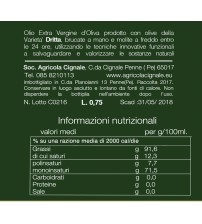 意大利Collemaggio特级初榨橄榄油  750ml